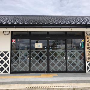 【福島旅行②-1】相馬市から浪江町へ