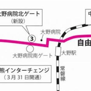 【福島旅行③】再び帰還困難区域