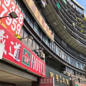 【あっき台湾ひとり旅⑤】台南2日目。玉井でマンゴー、花園夜市、意麺など