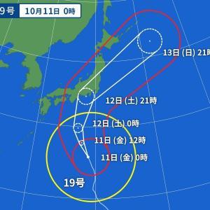 台風19号の影響で各地の音楽フェスや音楽イベントが相次いで中止に。中止になったフェスまとめ。