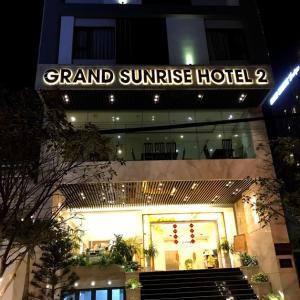 ダナン 旅行2日目⑤宿泊ホテル(GRAND SUNRISE 2 HOTEL)