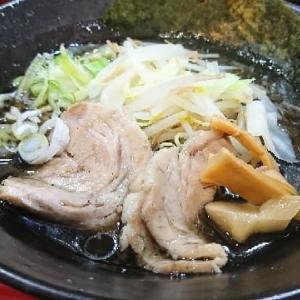 麺屋 誠 ラーメン 新店