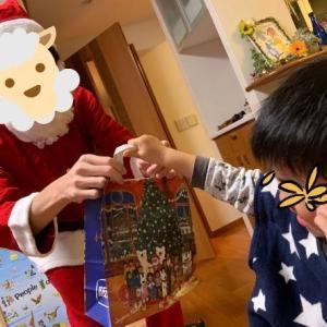 【3歳Xmas】サンタさんが怖いりーくんのクリスマス。