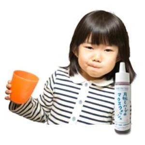 妊婦さんはイソジンを使わない方が良い!?天然うがい液を購入しました。