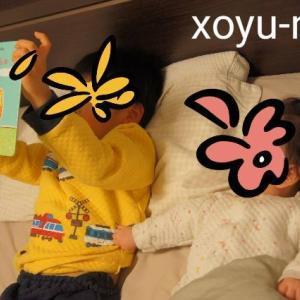 生後5ヶ月|1日のタイムスケジュール!!with4歳年少おにいちゃんとテレワークパパ