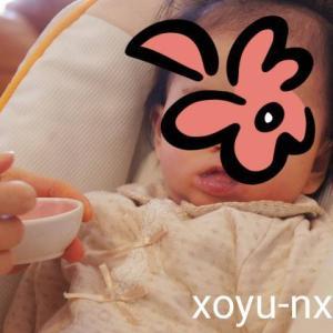 生後5ヶ月半|離乳食スタートしました!!まずは10倍がゆをお鍋でことこと。