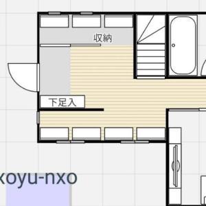 家、買いました...!!間取りで悩みまくっています。