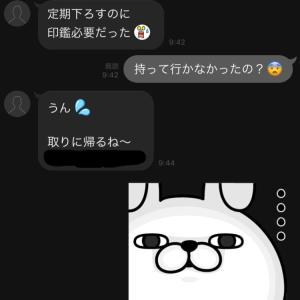 7/19(金)*74日目