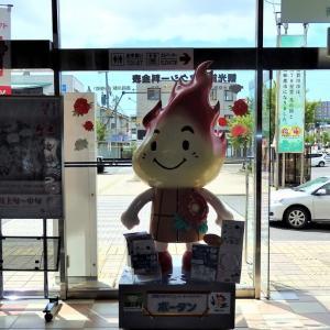 福島県:須賀川市