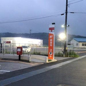 福島県:白河市