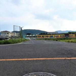 福島県:安達郡