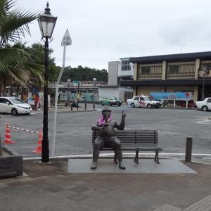 福島県:いわき市