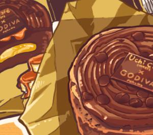 【感想】ローソン・ウチカフェ×ゴディバ キャラメルバナナシフォンを食べてみたよ