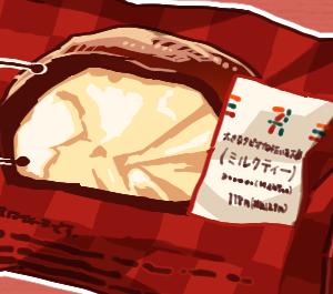 【感想】 セブンイレブン・大きなタピオカみたいな大福 (ミルクティー)を食べてみたよ