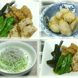 Nの1月、料理
