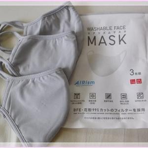 マスク、色々