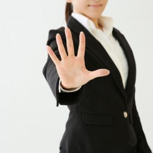 意識低い系シリーズ①:「これ以上仕事から学ぶものがない」の意味が分からない件