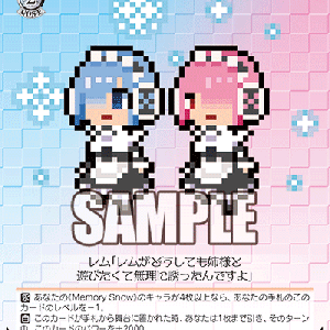 【WS】リゼロ「ドット レム&ラム[Memory Snow]」トリガーカード交換キャンペーン
