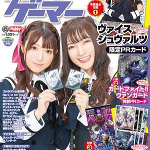【WS】「マギアレコード 魔法少女まどか☆マギカ外伝」を全カード公開