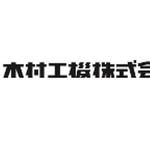 【IPO仮条件&最終分析】木村工機(6231) 初値は弱気モードで初値上昇率プラス20%を予想 東証2部 主幹事はみずほ証券