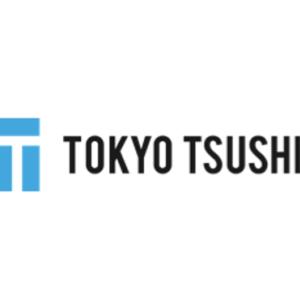【IPO新規承認】東京通信(7359) 東証マザーズ 主幹事は野村證券