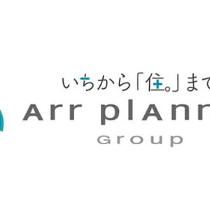 【IPO新規承認】アールプランナー(2983) 東証マザーズ 主幹事は野村證券