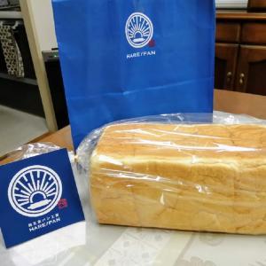晴れパン、高級食パンをお土産に頂いた!