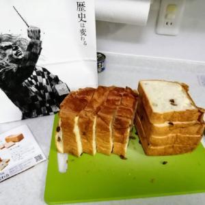 高級食パン「歴史が変わる」私のパン歴史も変わった