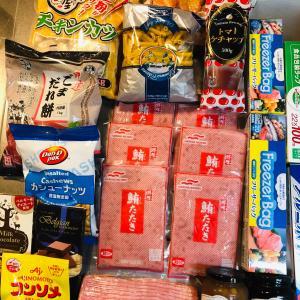 業務スーパー購入品 (2)