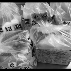 【冷凍庫】忘れられた食パン。