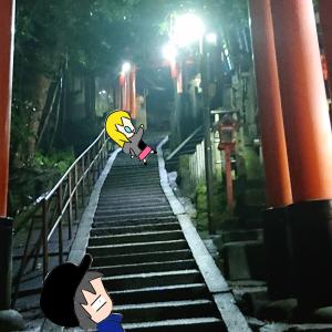 京都編.13 伏見稲荷登頂?