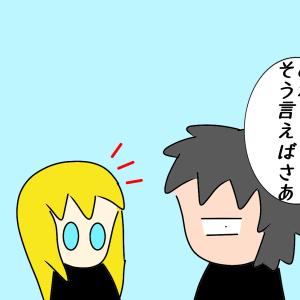 大阪に行くなら.海遊館編オマケ