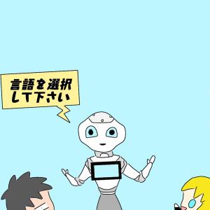 I♥Robotイナさん.オマケ