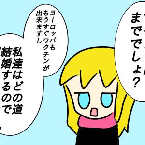 日本政府が全世界からの新規入国停止した事につきまして