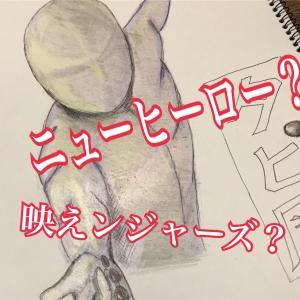 【タピ岡】ニューヒーロー?映えンジャーズ?色鉛筆のコツ!