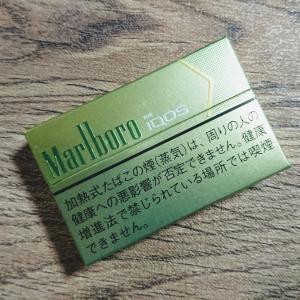 マールボロ・ヒートスティック・ブライトメンソール