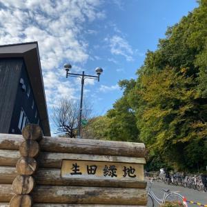 生田緑地 川崎北部プチトレイル