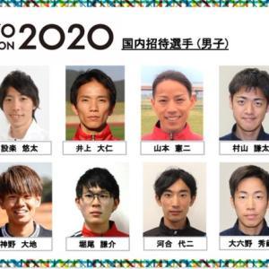 東京マラソン一般ランナー0%