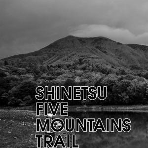 信越五岳トレイルランニングレース