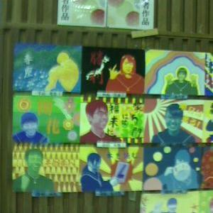 上五島高校橄欖(かんらん)祭&町民文化祭