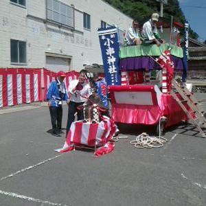 小串神社祇園祭
