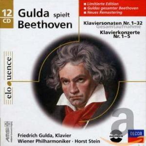 グルダ ベートーヴェン/ピアノ・ソナタ全集、ピアノ協奏曲全集 初めて聴いたクラシックのピアニスト