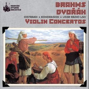 ドヴォルザーク ヴァイオリン協奏曲 オイストラフの奏でる柔らかな微笑みに満ちた音楽。