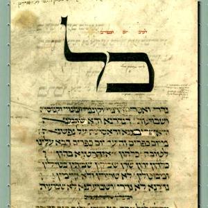 シェーンベルク「コール・ニドレ」 ユダヤ教贖罪の日の祈りの言葉 衝撃力の有る音楽