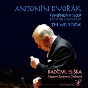 エリシュカ/札響 ドヴォルザーク 「新世界より」と交響詩 「野鳩」客席で聴いている気分に。