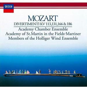 「モーツァルト ディヴェルティメント第1番~第4番」ネヴィル・マリナー指揮アカデミー室内管弦楽団