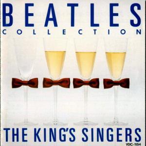 キングス・シンガーズの歌うビートルズナンバー ビートルズのメロディの美しさを再確認