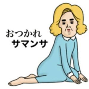 (仮称)やけくそ٩(๑`^´๑)۶ムキー!!!