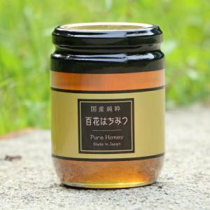 国産の蜂蜜が半額激安!