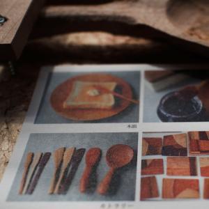京都でワークショップ『木工体験』にいってみた